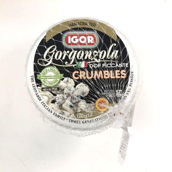 画像3: ゴルゴンゾーラDOP ピカンテ ダイス 170g×2 Diced Gorgonzola DOP
