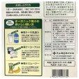 画像6: 永井海苔 リンゴ果汁入り オーガニック青汁 3g×100包 Apple Organic Green Juice (6)