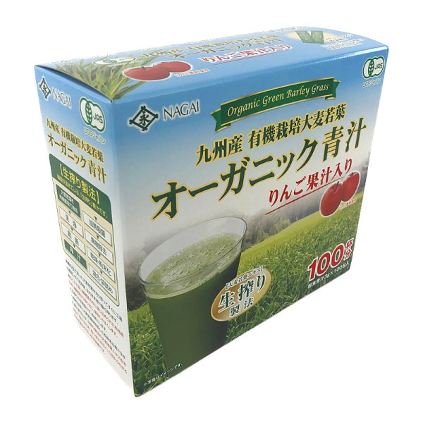 画像2: 永井海苔 リンゴ果汁入り オーガニック青汁 3g×100包 Apple Organic Green Juice