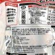 画像4: 味の素 三元豚のとんかつ 810g Tonkatsu (Pork Cutlet) (4)
