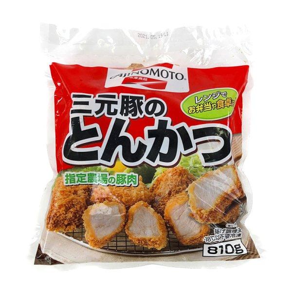 画像1: 味の素 三元豚のとんかつ 810g Tonkatsu (Pork Cutlet)