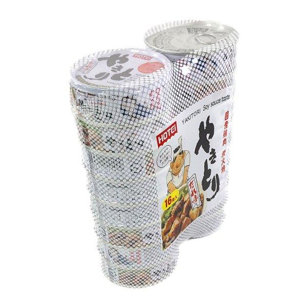 画像2: ホテイフーズ やきとり たれ味 75g×16P Canned Yakitori