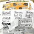 画像3: 一榮食品 こぶ天 & ひも天 45g×6袋 Fried Konbu & Scallop (3)