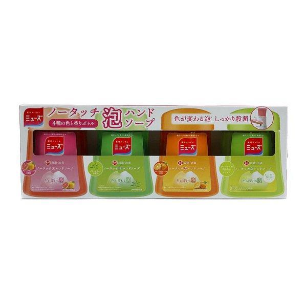 画像2: ミューズ ノータッチ 泡 ハンドソープ 詰替え用 250ml×4 Muse No Touch Hand Soap Refill 4P