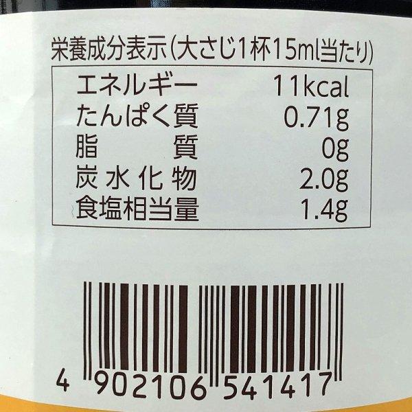 画像3: ミツカン 業務用 味ぽん 1L Mizkan Ajipon