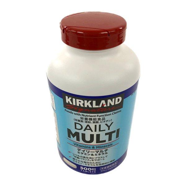 画像2: カークランド デイリー マルチビタミン & ミネラル 500粒 1日:2粒 KS Daily Multi VT&MN