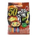 ひかり味噌 産地のみそ汁めぐり 50食 Instant Miso Soup Variety