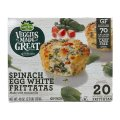 ほうれん草のフリッタータ 20個入り Garden Lites Spinach Egg Frittata