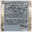 画像4: ミニモッツァレラチーズ スナックパック 28g×24個 BEL GIOIOSO Mozzarella Snack Pack (4)