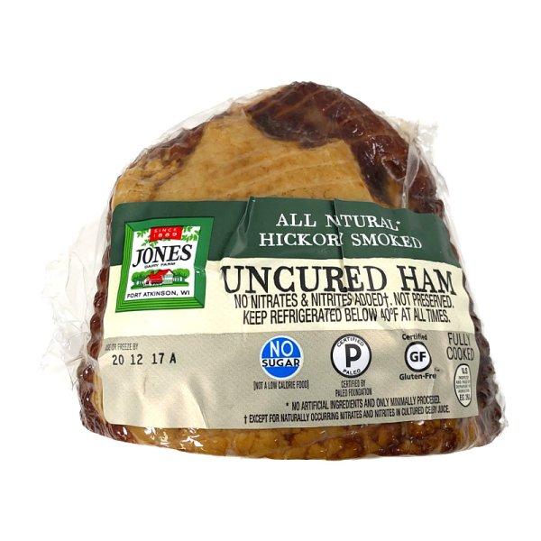 画像1: ジョーンズ ヒッコリー スモークハム アメリカンポーク使用 550g前後 JONES Hickory Smoked Ham