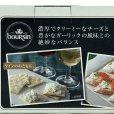 画像5: ブルサン フレッシュフレーバー チーズ ガーリックハーブ 100g×3 bouesin Garic & Herb