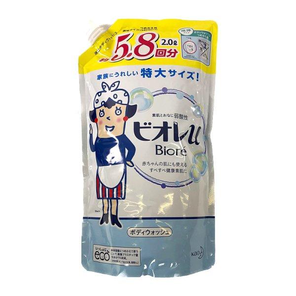 画像1: ビオレU ボディウォッシュ 詰替え用 フレッシュフローラルの香り 2L Biore Body Wash Refil