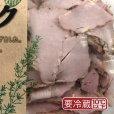画像4: 伊藤ハム ハーブ & スパイス ローストポーク スライス 430g Herb & Spice Roasted Pork (4)