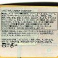 画像6: 焦がし玉ねぎとチェダーチーズ 47g×12 Blue Moose Roasted Onion Cheddar Dip (6)