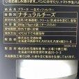 画像5: 花畑牧場 ブラータ 70g×4個 Hanabatake Burrata (5)