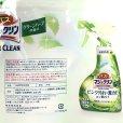 画像5: 花王 バスマジックリン グリーンハーブ 詰替 820ml×4 Kao Bath Cleaner Green Herb (5)