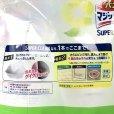 画像4: 花王 バスマジックリン グリーンハーブ 詰替 820ml×4 Kao Bath Cleaner Green Herb (4)
