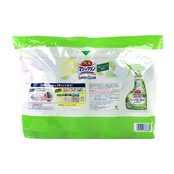 画像3: 花王 バスマジックリン グリーンハーブ 詰替 820ml×4 Kao Bath Cleaner Green Herb