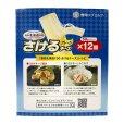 画像5: 雪印メグミルク さけるチーズ 50g (2本入り) ×12個 Meg String Cheese (5)