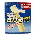雪印メグミルク さけるチーズ 50g (2本入り) ×12個 Meg String Cheese