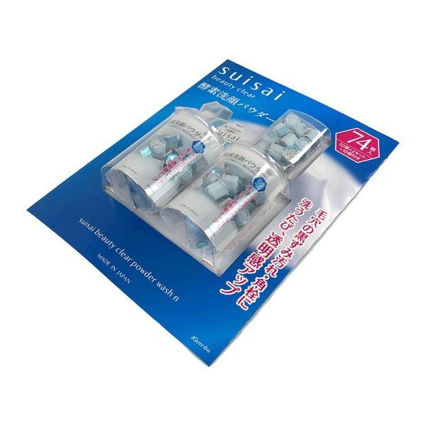 画像3: スイサイ 酵素洗顔パウダー 74個 (32個×2パック + 10個) suisai Powder 74CT