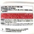 画像4: ミューズ 泡 ハンドソープ 詰替え 4L Muse Form Hand Soap (4)