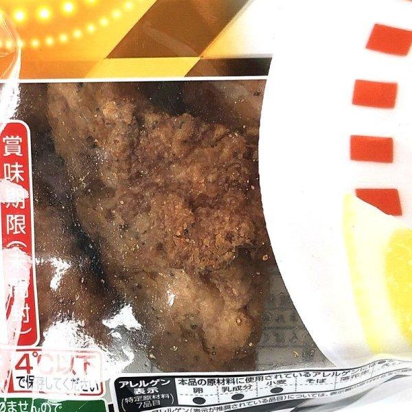 画像3: 丸大 骨なしフライドチキン 800g Boneless Fried Chicken
