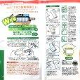 画像5: コロコロ フロアクリン 45周 9巻入り Floor Cleaner Spare Tape (5)