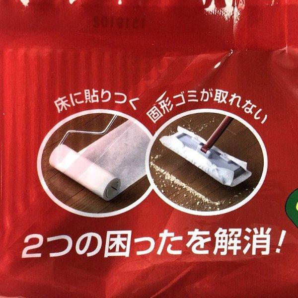 画像4: コロコロ フロアクリン 45周 9巻入り Floor Cleaner Spare Tape