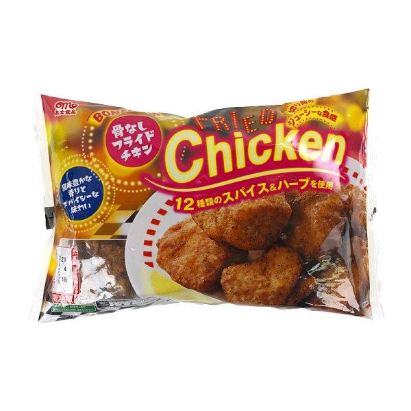 画像1: 丸大 骨なしフライドチキン 800g Boneless Fried Chicken