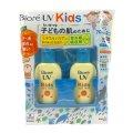 ビオレ UV のびのび キッズミルク SPF50 PA+++ 70g×2本 Biore UV Kids Sunscreen