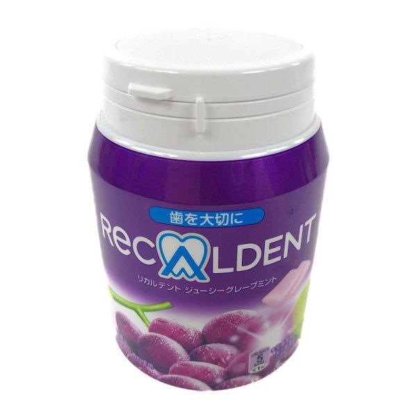 画像2: リカルデント グレープボトル 大容量290g Recaldent Grape Bottle