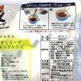 画像5: 永井海苔 もずくスープ 15袋 (35g×15) Mozuku (seaweed) Soup (5)