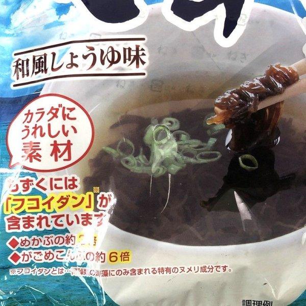 画像3: 永井海苔 もずくスープ 15袋 (35g×15) Mozuku (seaweed) Soup