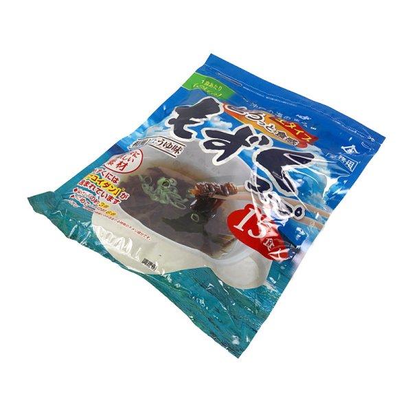 画像2: 永井海苔 もずくスープ 15袋 (35g×15) Mozuku (seaweed) Soup