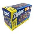 画像1: NEW ジップロック コンテナー アソートセット 24組 Ziploc Containers (1)