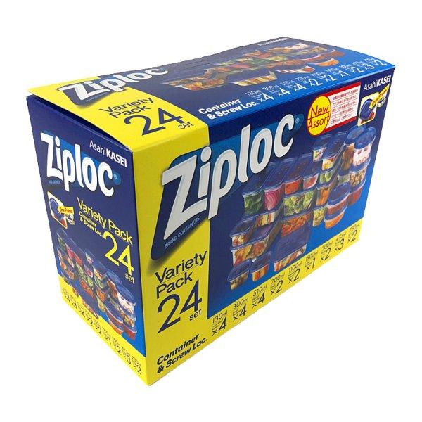 画像1: NEW ジップロック コンテナー アソートセット 24組 Ziploc Containers