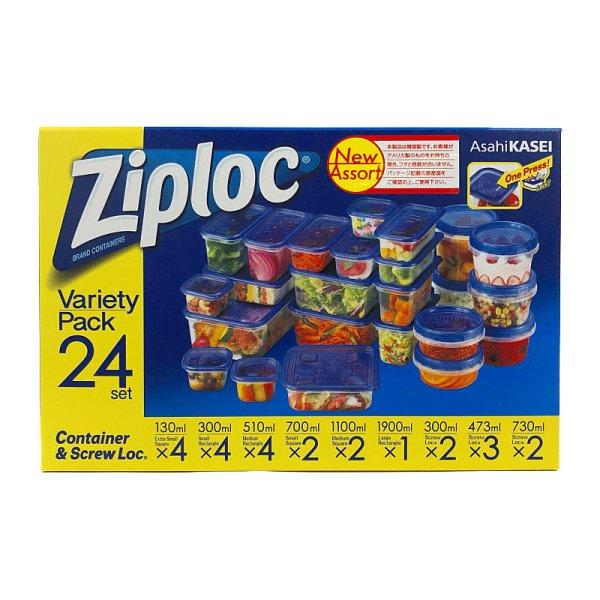 画像2: NEW ジップロック コンテナー アソートセット 24組 Ziploc Containers