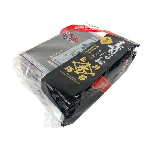 画像2: 永井海苔 寿司はね 10枚×10パック Yaki Nori 10sheet×10pack
