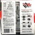 画像3: 永井海苔 寿司はね 10枚×10パック Yaki Nori 10sheet×10pack (3)