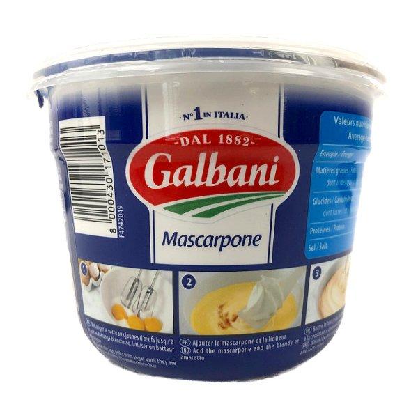 画像1: ガルバーニ マスカルポーネ/イタリア 500g Galbani Mascarpone