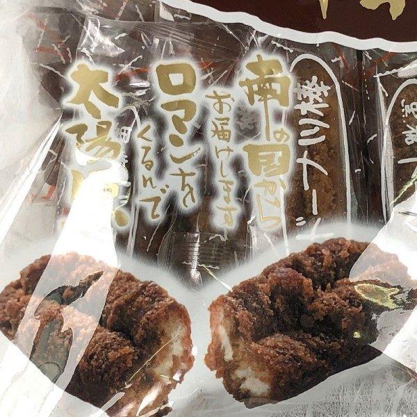 画像2: フジバンビ 黒糖ドーナツ棒 600g Fujibambi Brownsugar Donut Stick