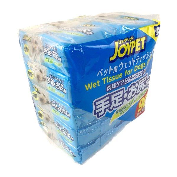 画像1: ジョイペット ウェットティッシュ 犬猫 手足・お尻用 90枚入り×10 JOYPET Wet Wipes for Dog & Cats