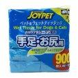 画像2: ジョイペット ウェットティッシュ 犬猫 手足・お尻用 90枚入り×10 JOYPET Wet Wipes for Dog & Cats (2)