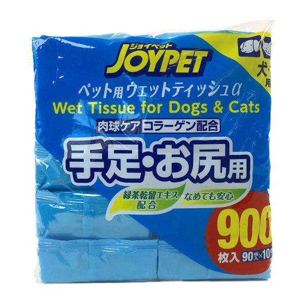 画像2: ジョイペット ウェットティッシュ 犬猫 手足・お尻用 90枚入り×10 JOYPET Wet Wipes for Dog & Cats