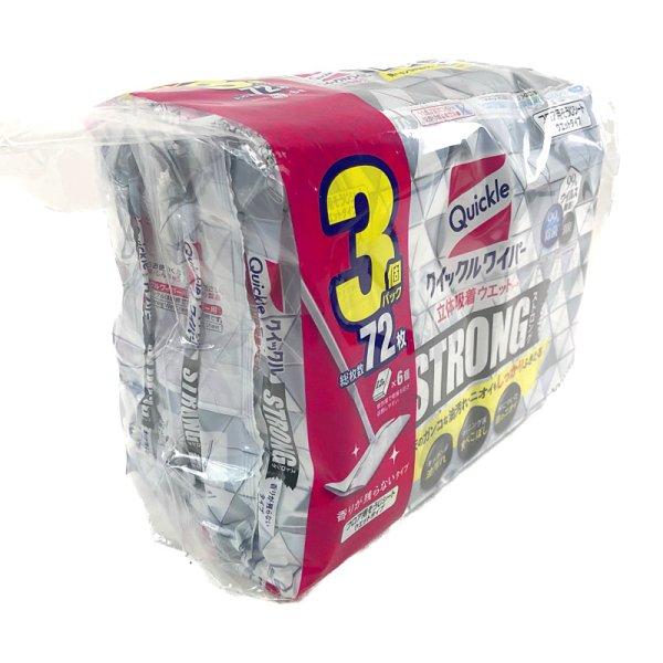 画像2: クイックルワイパー 立体吸着 ウエットシート ストロング 24枚入り×3袋 Quickle Wiper Strong