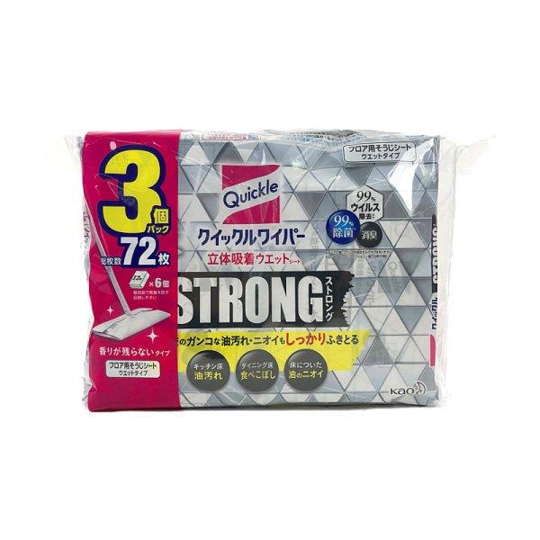 画像1: クイックルワイパー 立体吸着 ウエットシート ストロング 24枚入り×3袋 Quickle Wiper Strong