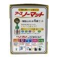 画像3: アース ノーマット 本体+詰替え 60日用×4本 No-Mat Liquid Mosquitokiller (3)