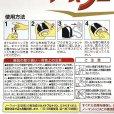 画像6: アース ノーマット 本体+詰替え 60日用×4本 No-Mat Liquid Mosquitokiller (6)
