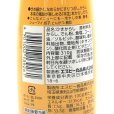 画像3: エスビー食品 本生 本からし 310g Japanese Mustard (3)